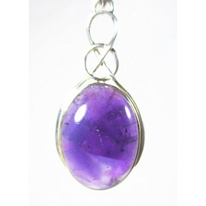 Amethyst Celtic Knot Pendant REDUCED